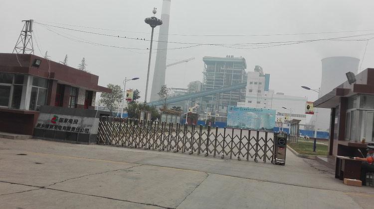 国家电网新乡发电厂站