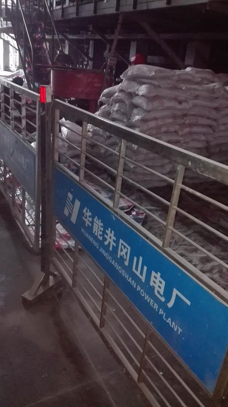 江西华能井冈山电厂660MW项目