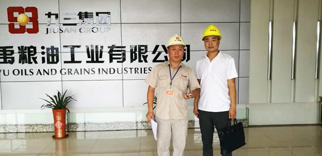 广西CFB锅炉项目竣工