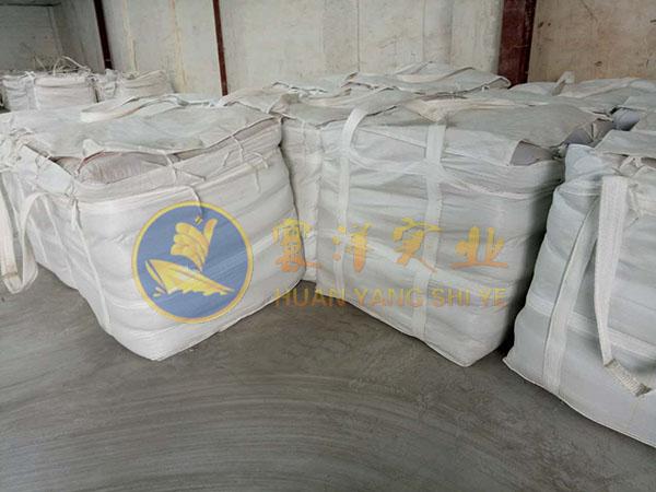 轻质耐酸浇注料吨包